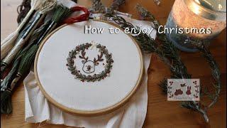 今年もそろそろクリスマスが近づいてきましたね。 いくつになってもワクワクしてしまいます♪ 皆様も家でのんびり、クリスマスにちなんだ刺繍...