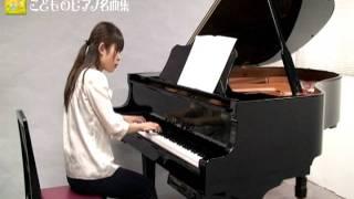 全音楽譜出版社より好評発売中の『きらきらピアノ こどものピアノ名曲集...