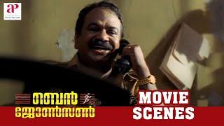 Ben johnson Malayalam Movie | Kalabhavan Mani fight goons | Harisree Ashokan | Indraja