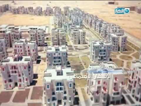 اخر النهار  حلقة مع رؤساء المدن الجديدة يقدمها الاعلامي محمد السوقي رشدي الليلة