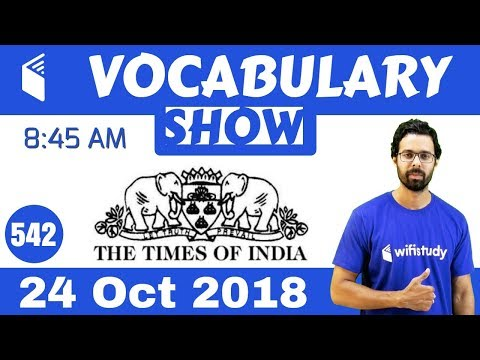 8:45 AM - The Times Of India Vocabulary with Tricks (24 Oct, 2018) | Day #542