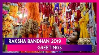 Raksha Bandhan 2019 Greetings, Happy Rakhi Quotes, WhatsApp Stickers And Messages to Share