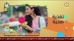 """تردد قناة الكويت سبورت الرياضية الجديد """"سبتمبر 2020"""" sport Kuwait 📡📺 على نايل سات وعربسات يوتلسات هيسبا سات جالاكسي 19 1"""