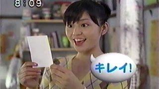 2006年ごろのエプソンカラリオのCMです。長澤まさみさん、高橋克実さん...