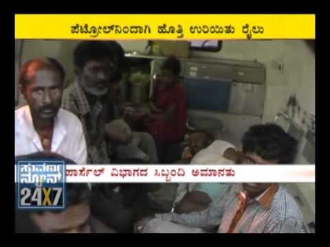 News For Andhra Pradesh Hampi Express accident - Latest News - SUvarna News