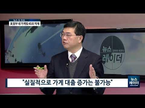 """[AKTV] """"금융 자본 규제 개편, 기업 대출 위주 체질 개선"""""""