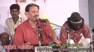 Deshraj pateriya ki rai bhundeli Sagar program
