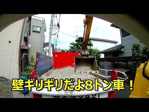 ユンボ 市街地掘削 # 189 見入る動画 オペレーター目線で車両系建設機械 ヤンマー 重機バックホー パワーショベル 移動式クレーン japanese backhoes
