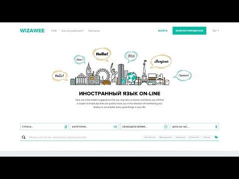 Клиенты Под Ключ: Создание сайта-визитки мастера под ключ