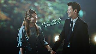 ►Ji Wook & Bong Hee | Lights Down Low (for Elena Ivanova)