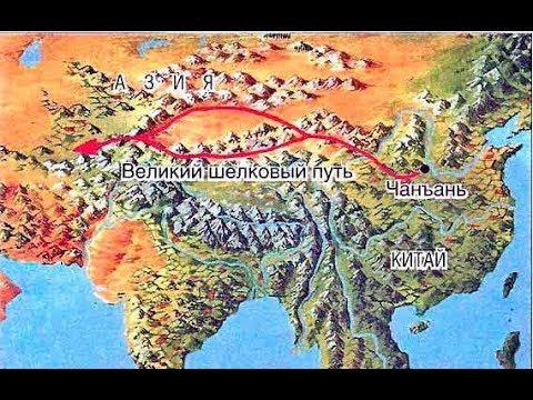 Картинки по запросу Китай Армения родство древних цивилизаций
