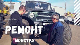 VLOG: СТРОЙКА БАНИ / РЕМОНТ ТРЕКОЛА / ПОКУПКА УАЗИКА