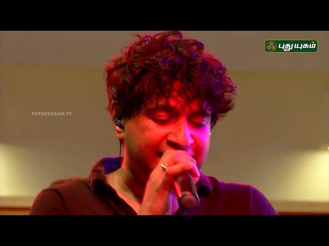 Uyirin Uyire - Kakka Kakka | KK | Harris Jayaraj | Puthuyugam TV