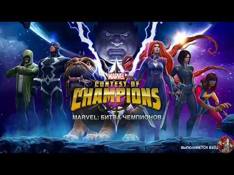 Marvel Heroes - Russian Community