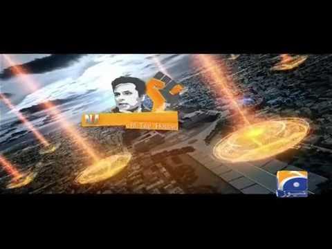 Naya Pakistan - 16 July 2017 - Geo News