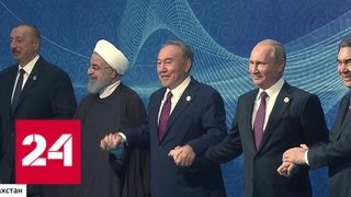 22 года переговоров по Каспию: в Актау подписана конвенция по морю дружбы - Россия 24