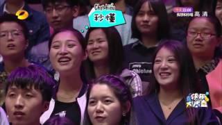 [VietSub] Happy Camp 20160507: Sinh nhật Thầy Hà - Yoona, Lâm Tâm Như, Lâm Canh Tân, Mã Thiên Vũ