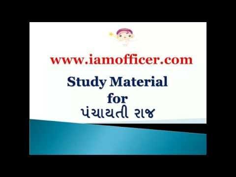study material for panchayatee raj
