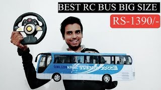 BIG RC BUS Unboxing & Testing Remote Control Toy Bus PLAY IN GROUND