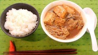 KOREAN-ish Chicken Pot (No Talk No BGM 81)