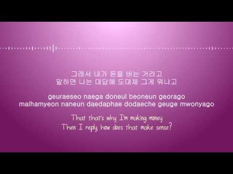 BEENZINO 빈지노 - 어쩌라고 (So What) LYRICS 가사 [HAN/ROM/ENG]