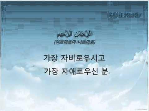 المسلسل الكوري خريف في قلبي الحلقة 3 مترجمة عربي كاملة