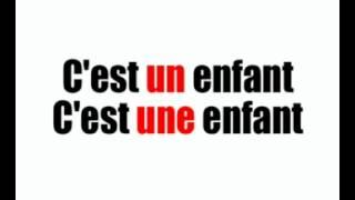 урок французского языка = фонетики ип = ипе