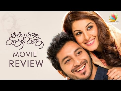 Meendum Oru Kadhal Kadhai Review | Isha Talwar's Thattathin Marayathu Remake | Tamil Movie