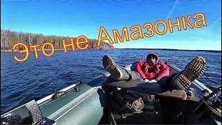 Это вам не Амазонка, а рыбалка как она есть