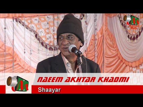 Naeem Akhtar Burhanpuri NAAT, Sanawad Mushaira, 04/02/2016, Con. AAFTAB SHAIKH MAHARAJ