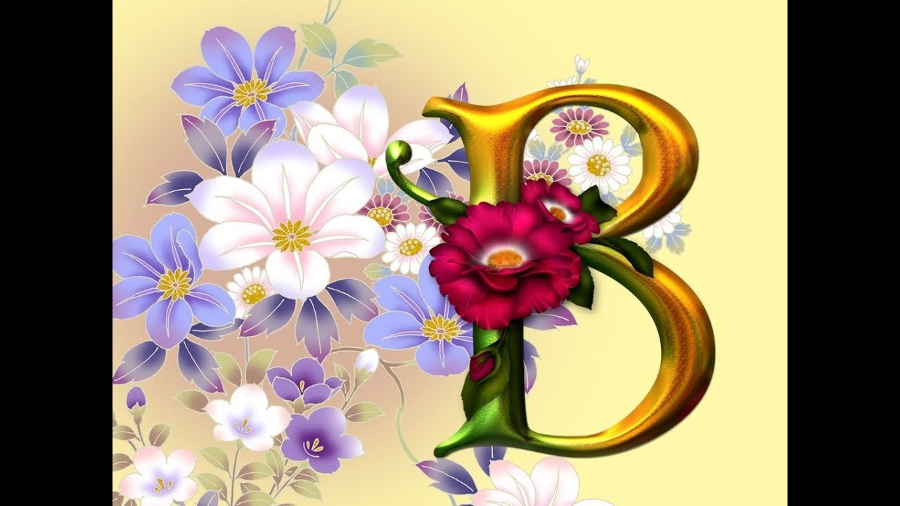 Цветок на первую букву я в