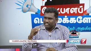 Demands and expectations of construction workers | Kalam 16
