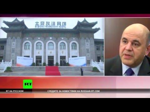 Глава ФНС в интервью RT: Мы скоро увидим нововведения в работе налоговых органов