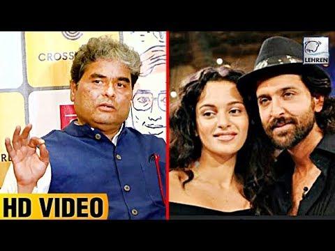 Vishal Bhardwaj Reveals Secrets Of Kangana And Hrithik's Fight | LehrenTV
