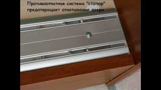 Преимущество наших шкафов-купе(В нашем интернет-магазине http://ukr-mebel.biz.ua/ предоставлены шкафы-купе. Предлагаем ознакомится с их преимущества..., 2015-04-16T14:17:04.000Z)