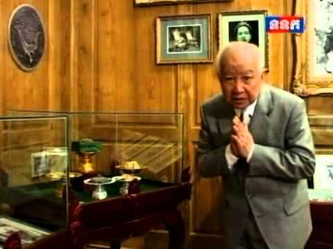 Preah Norodom Sihanouk Museum