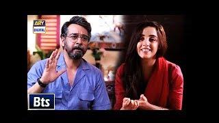 "Suniye #FaysalQuraishi, #SaveraNadeem Aur #SanamChaudhry Se Un Ke ""Bachpan Ka Mazedaar Waqia"