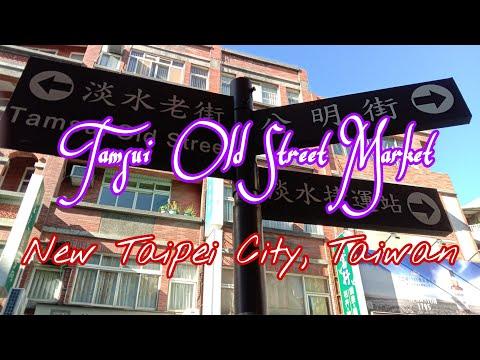 TAMSUI MRT STATION || TAMSUI OLD STREET MARKET || NEW TAIPEI CITY, TAIWAN