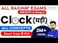 All Railway Exams | Reasoning by Deepak Sir | Clock Short Trick with Concepts