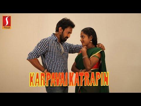 new-release-tamil-full-movie-2019-|-tamil-suspense-thriller-movie-|-exclusive-movie-2019-|-full-hd