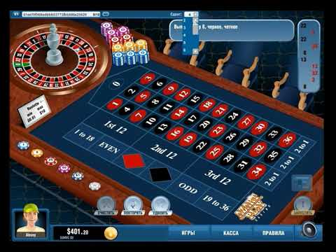 в чем подвох онлайн казино