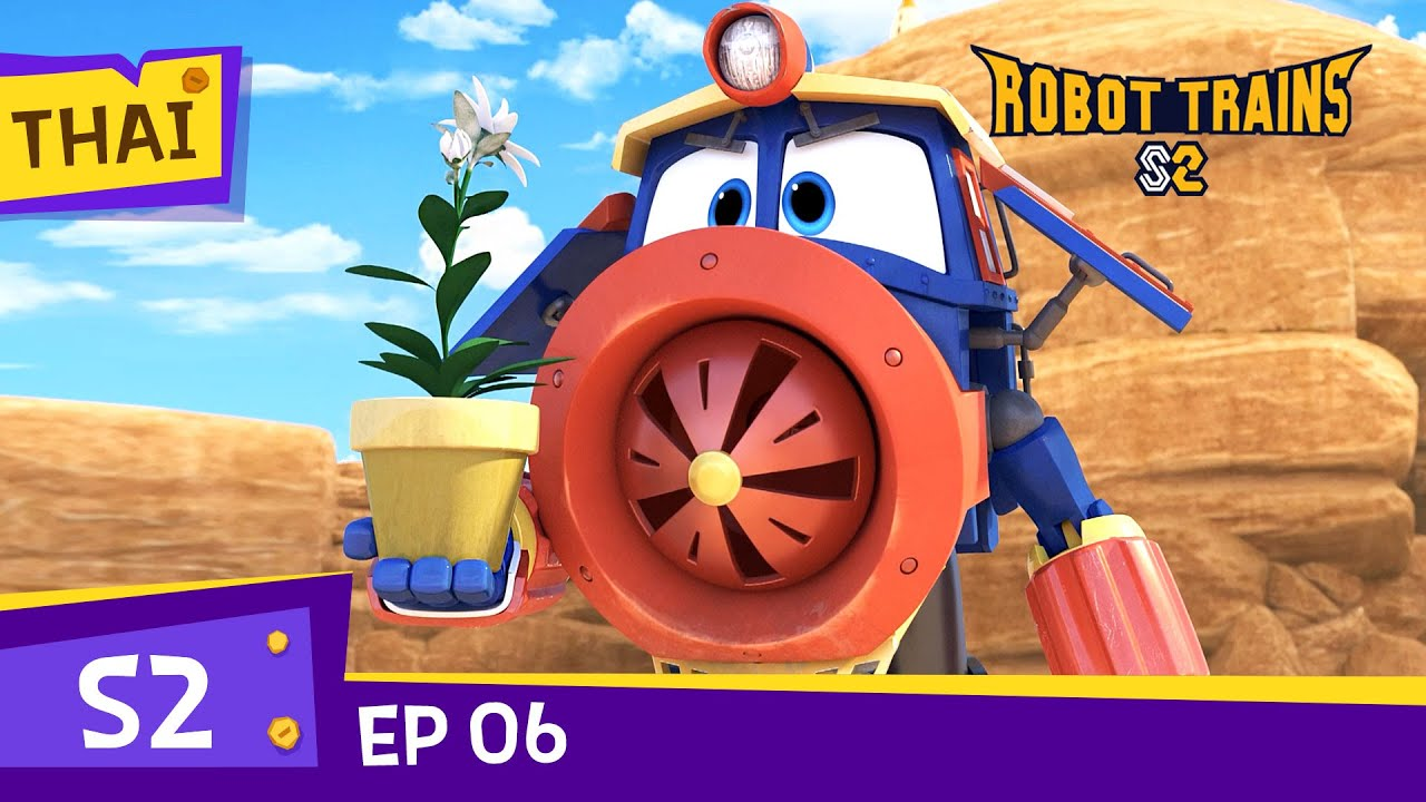 Robot Trains S2 | #06 | Oh, Victor! Mr. Romantic! | Full Episode | Thai