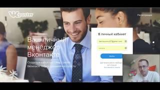 Как заработать на группе в Одноклассниках? | Без вложений