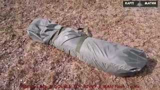 Палатка BIG D DOUBLE TOP BIVVY 2 MAN Nash Tackle