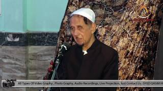 Maulana Dr. Kalbe Sadiq Sb | Majlis-e-Tarheem Late Md. Ali Asgher | Imambara Agha Baqar | 2018