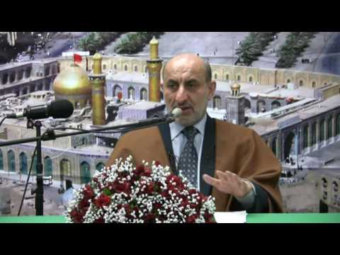 Proof of Existence of Allah Through Human Nature - Dr. Sayed Khalil Tabatabai