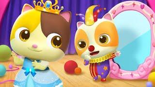 ぼくのおねえちゃん★ごっこ遊び | 赤ちゃんが喜ぶ歌 | 子供の歌 | 童謡 | アニメ | 動画 | ベビーバス| BabyBus