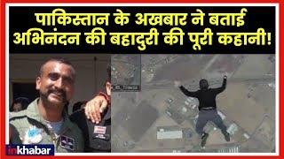 IAF Wing Commander Abhinandan Varthaman Shouted Slogans hailing India, reports Pakistan's Dawn thumbnail