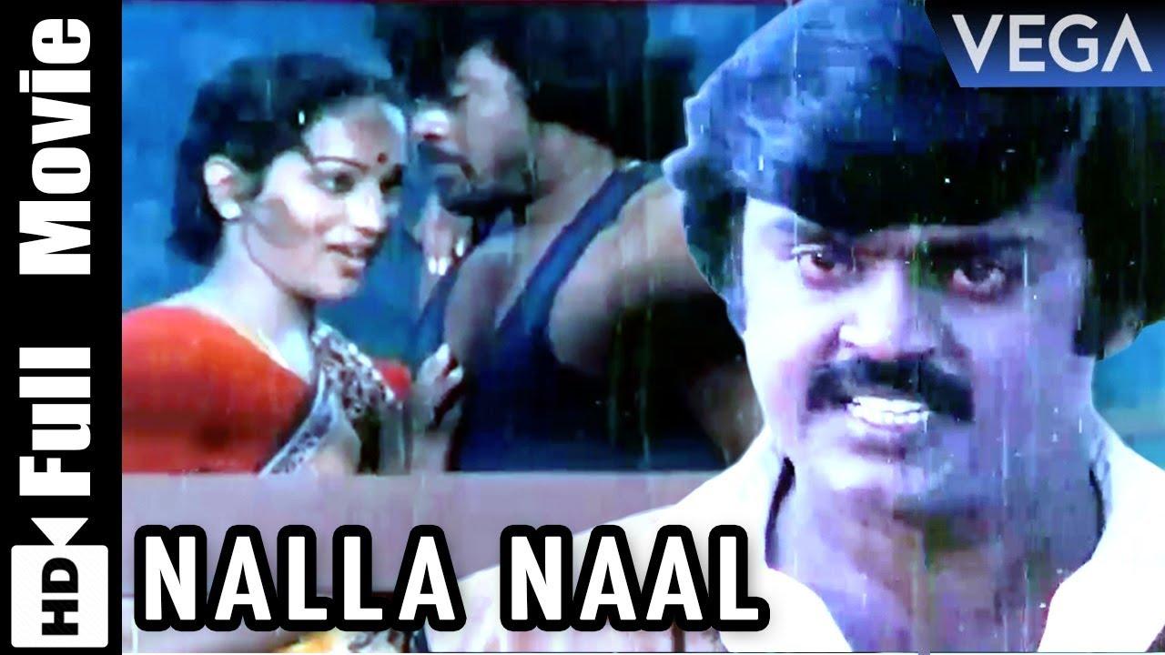 Nalla naal movie | vijayakanth | tamil superhit movies youtube.