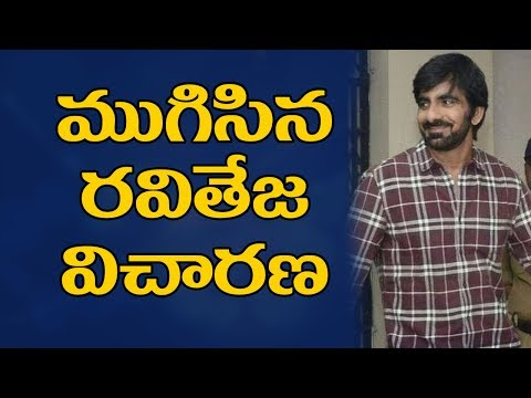 LIVE - Ravi Teja's interrogation complete - TV9